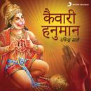 Kaiwari Hanuman/Ravindra Sathe