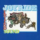 Joyride/Friendsound