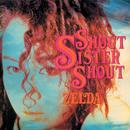 Shout Sister Shout/ゼルダ