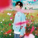 フローリア -TVアニメサイズ-/佐香 智久