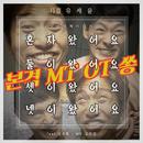Monthly Rent Yoo Se Yun: The Sixth Story/Yoo Se Yun