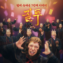 Monthly Rent Yoo Se Yun: The Seventh Story/Yoo Se Yun