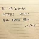 Monthly Rent Yoo Se Yun: The Fifteenth Story/Yoo Se Yun