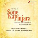 Sone Ka Pinjara (Original Motion Picture Soundtrack)/Kirti Anuraag