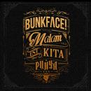 Malam Ini Kita Punya (Minus One)/Bunkface