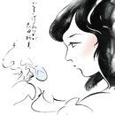 ごきげんいかが/太田 裕美