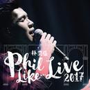 Phil Like Live (Phil Like Live)/Phil Lam