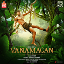 Vanamagan (Original Motion Picture Soundtrack)/Harris Jayaraj