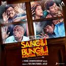 Sangili Bungili Kadhava Thorae (Original Motion Picture Soundtrack)/Vishal Chandrashekhar