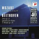 Mozart: Serenade No. 11 in E-Flat Major, K. 375 & Beethoven: Trio in B-Flat Major, Op. 11 & Quintet in E-Flat Major, Op. 16/Richard Stoltzman