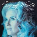 My Man/Tammy Wynette