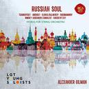 Russian Soul/LGT Young Soloists