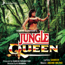 Jungle Queen (Original Motion Picture Soundtrack)/Anand Milind