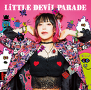 LiTTLE DEViL PARADE/LiSA