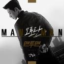 Man to Man, Pt. 6 (Music from the Original TV Series)/Yangpa