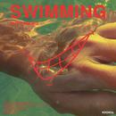 Swimming/Rhythmking