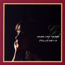 GOLDEN J-POP/THE BEST グラシェラ・スサーナ/GRACIELA SUSANA