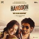 "Nee Illaa Aagayam (The Love Spark) [From ""Rangoon""]/Vishal Chandrashekhar & Yazin Nizar"