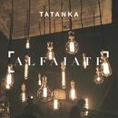 Alfaiate/Tatanka