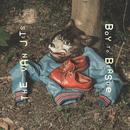 Boy To Beastie/The Van Jets