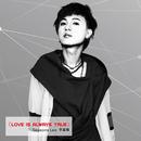 Love is Always True/Seasons Lee