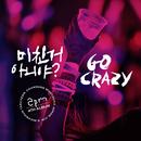 GO CRAZY! Grand Edition/2PM