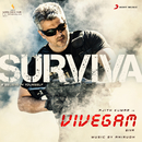 "Surviva (From ""Vivegam"") feat.Yogi B,Mali/Anirudh Ravichander"