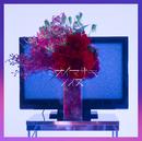 ノイズ(Deluxe Edition)/ミオヤマザキ