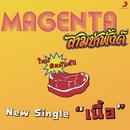 Nuea feat.Immthaphim Thanasatananchut/Magenta