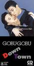 GOBU・GOBU/ダウンタウン
