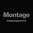 Montage(アニメサイズ)/ポルノグラフィティ