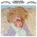 Berlioz: Harold in Italy, Op. 16, H 68 (Remastered)/Daniel Barenboim