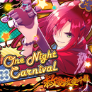 One Night Carnival/Cure2tron