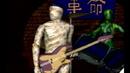 Tien An Man Dream Again/fIREHOSE