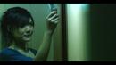 San Jiao Zhi/Candy Lo