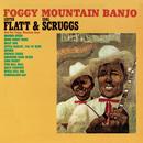 Foggy Mountain Banjo/Flatt & Scruggs