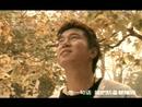 Can Ku De Mei Hao/Man Wen Jun