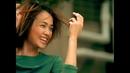 Wo Bu Yao Ta/Alice Hong