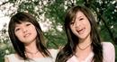 Xie Xie Ni/Michelle Vickie
