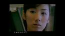 Yin Xing Ri Ji/Huang Yi