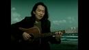 Yao Yuan (Far Away)/China Huang