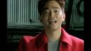 You Mong Ni Hui Hong/Jacky Wu