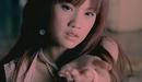 Ai Mei (Clean Version)/Rainie Yang