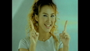 Take A Chance On Love (Clean Version)/CoCo Lee