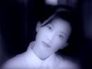 Xin Dian Gan Ying (Read My Mind)/Ting-Wei Meng
