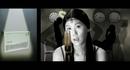 Nan Ren De Xin Yi (Man's New Cloth)/Pauline Lan