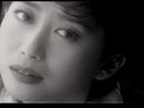 Mo Ren (Silence Of The Heart)/Ting-Wei Meng