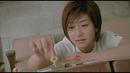 Kuai Di Ai Qing (Clean Version)/Stella Huang
