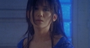 Ai Zou Le (Love Has Gone)/Pauline Lan