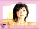 Ai Qing De Tu (Clean Version)/Stella Huang